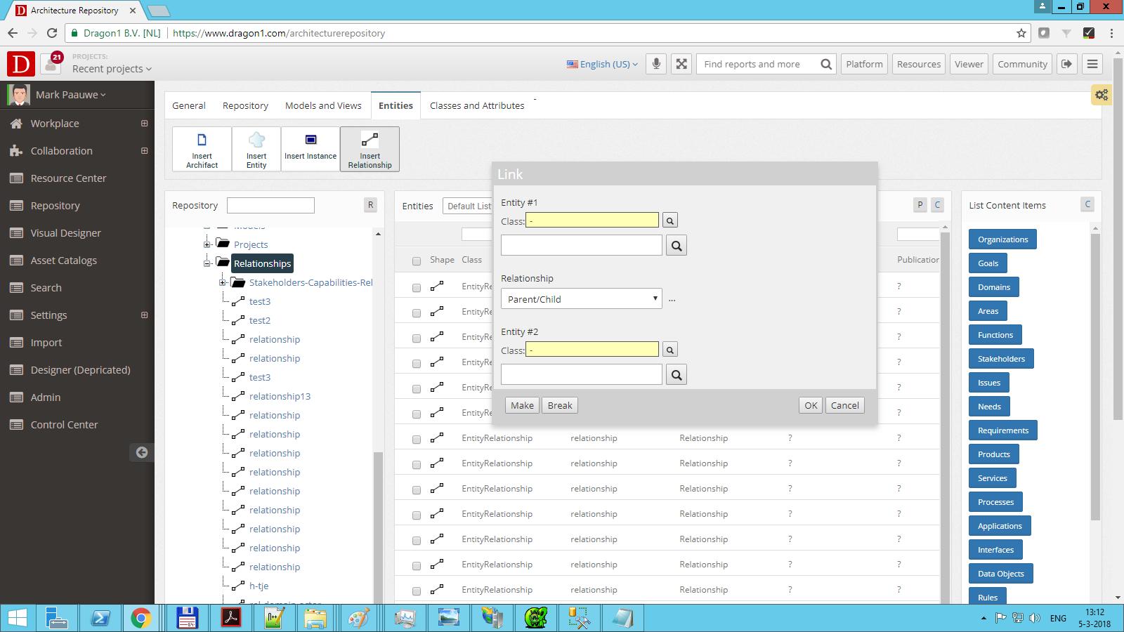 dragon1 select entity fill in data