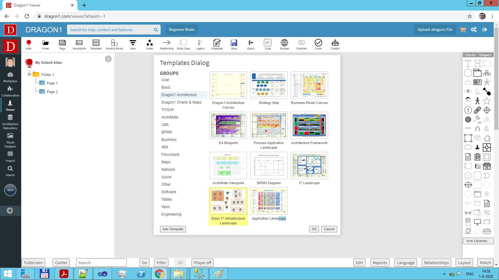 An IT Infrastructure template in the Visual Designer