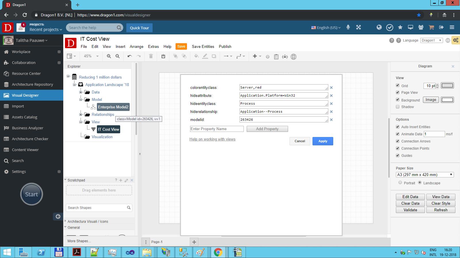 screenshot view data setup visual designer